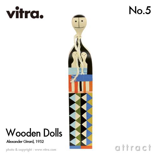 ヴィトラ Vitra Wooden Dolls ウッデン ドール No.5 木製ギフトボックス付 デザイン:Alexander Girard アレキサンダー・ジラード デザイナー イームズ【smtb-KD】