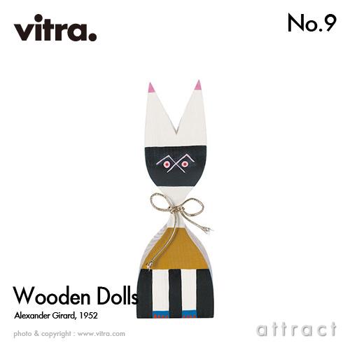 ヴィトラ Vitra Wooden Dolls ウッデン ドール No.9 木製ギフトボックス付 デザイン:Alexander Girard アレキサンダー・ジラード デザイナー イームズ【smtb-KD】