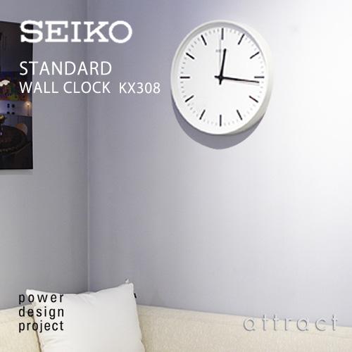 セイコー SEIKO 【正規販売店】 STANDARD スタンダード パワーデザインプロジェクト アナログクロック Lサイズ 電波時計 KX308 カラー:ブラック ホワイト 壁掛け時計 掛時計・ウォールクロック インテリア デザイン 時計 【smtb-KD】