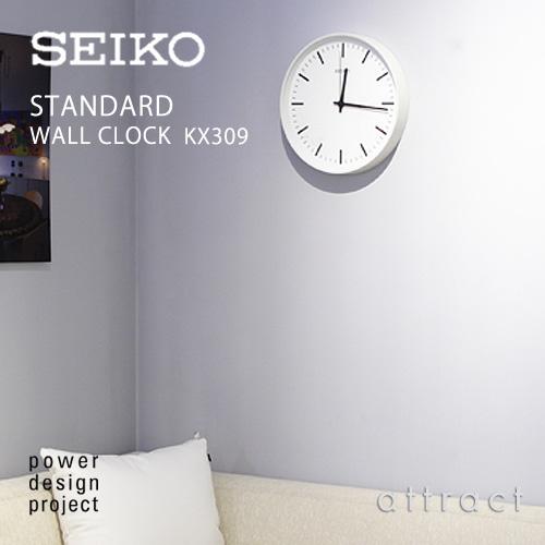 セイコー SEIKO 【正規販売店】 STANDARD スタンダード パワーデザインプロジェクト アナログクロック Mサイズ 電波時計 KX309 カラー:ブラック ホワイト 壁掛け時計 掛時計・ウォールクロック インテリア デザイン 時計 【smtb-KD】