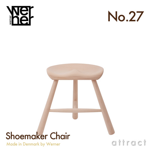 シューメーカーチェア WERNER ワーナー No.27 サイズ 27cm 270mm Made in Denmark デンマーク製 キッズ用サイズ 無塗装 Beech ビーチ材 Shoemaker Chair Stool 北欧・椅子・スツール 【smtb-KD】