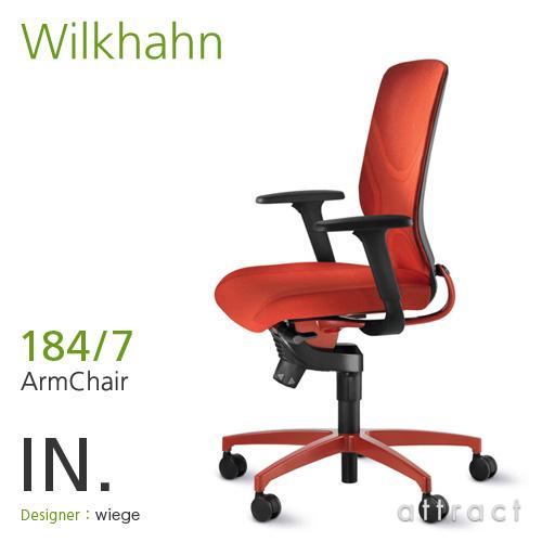 ウィルクハーン Wilkhahn IN. イン Swivel Chair スウィーベルチェア アームチェア 184 7 張地:レッド カラー塗装フレーム×ベース 【smtb-KD】