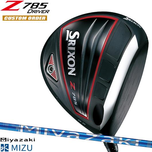 スリクソン Z785 ドライバーMiyazaki MIZU シャフト装着仕様#カスタムオーダー#特注#DUNLOP/SRIXON/18Z/右打用/Z785DR#ミヤザキミズ/水/ブルー