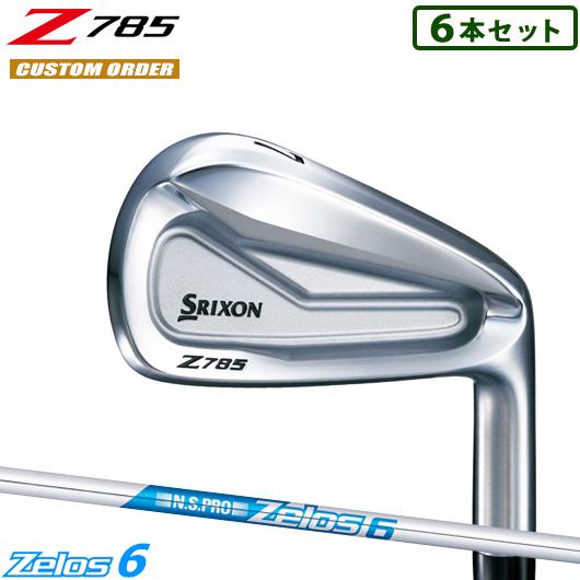 【新品】【送料無料】【メーカー正規カスタム品】スリクソン Z785 アイアン6本セット(#5-#,PW)N.S.PRO Zelos6 シャフト装着仕様[DUNLOP/SRIXON/18Z/右打用/Z785IRON][NSプロゼロス6]