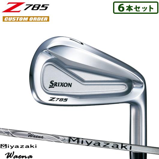スリクソン Z785 アイアン6本セット(#5-#,PW)Miyazaki Waena シャフト装着仕様#カスタムオーダー#特注#DUNLOP/SRIXON/18Z/右打用/Z785IRON#ミヤザキワエナカーボン