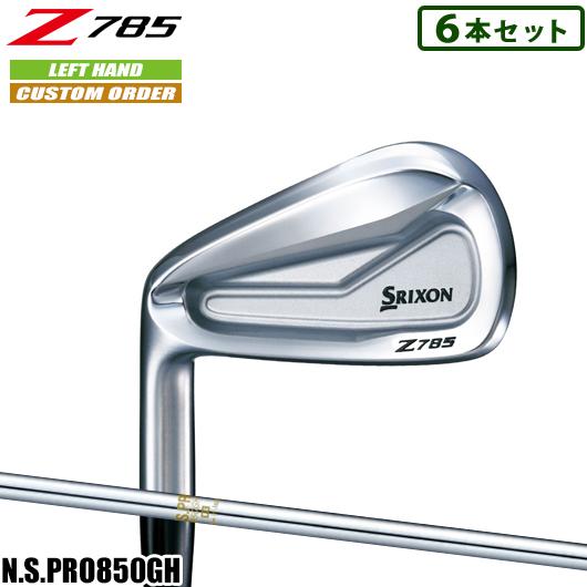 【新品】【送料無料】【メーカー正規カスタム品】左用 スリクソン Z785 アイアン6本セット(#5-#,PW)N.S.PRO850GH シャフト装着仕様[SRIXON/18Z/左打用(レフティ)/Z785IRON][日本シャフトNSプロ850GH/NS850]