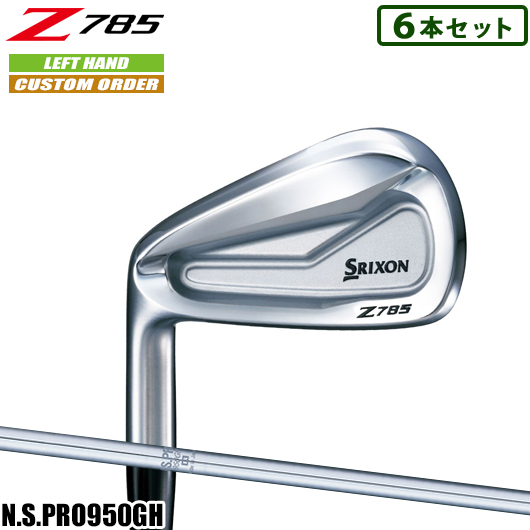 【新品】【送料無料】【メーカー正規カスタム品】左用 スリクソン Z785 アイアン6本セット(#5-#,PW)N.S.PRO950GH シャフト装着仕様[SRIXON/18Z/左打用(レフティ)/Z785IRON][日本シャフトNSプロ950GH/NS950]