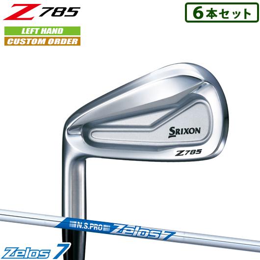 【新品】【送料無料】【メーカー正規カスタム品】左用 スリクソン Z785 アイアン6本セット(#5-#,PW)N.S.PRO Zelos7 シャフト装着仕様[SRIXON/18Z/左打用(レフティ)/Z785IRON][NSプロゼロス7]