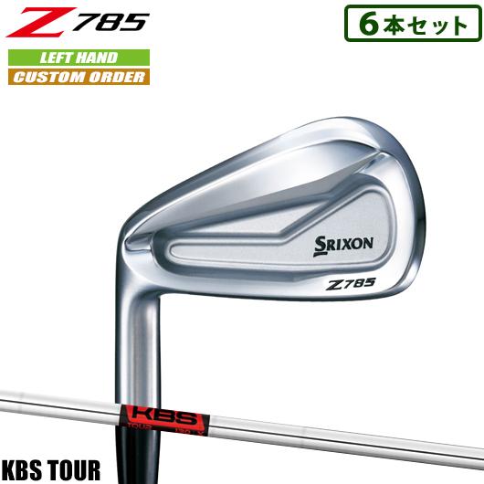 左用 スリクソン Z785 アイアン6本セット(#5-#,PW)KBS TOUR シャフト装着仕様#カスタムオーダー#特注#SRIXON/18Z/左打用(レフティ)/Z785IRON#FST/KBSツアー
