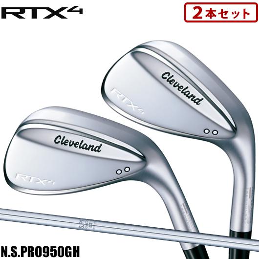 【2本セット】クリーブランド RTX4 ツアーサテン ウェッジN.S.PRO950GH シャフト装着仕様#Cleavelamd/RTX-4/右打用/ローテックス4/シルバー#NSプロ950GH