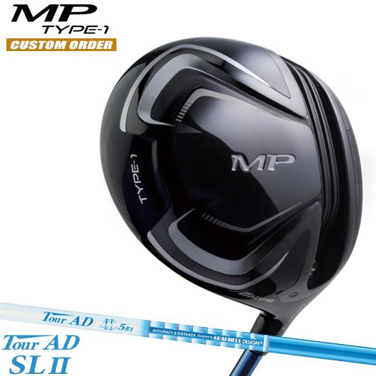 ミズノ MP TYPE-1 ドライバーTourAD SL2 シャフト装着仕様#カスタムオーダー#特注#MIZUNO/MPタイプ1/435cc#ツアーADSL2