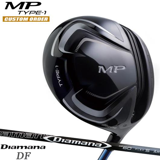 ミズノ MP TYPE-1 ドライバーDiamana DF シャフト装着仕様#カスタムオーダー#特注#MIZUNO/MPタイプ1/435cc#ミツビシディアマナDF/白マナ
