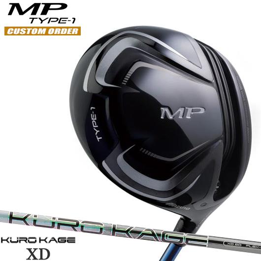 【新品】【送料無料】【メーカー正規カスタム品】ミズノ MP TYPE-1 ドライバーKUROKAGE XD シャフト装着仕様[MIZUNO/MPタイプ1/435cc][ミツビシクロカゲXD]