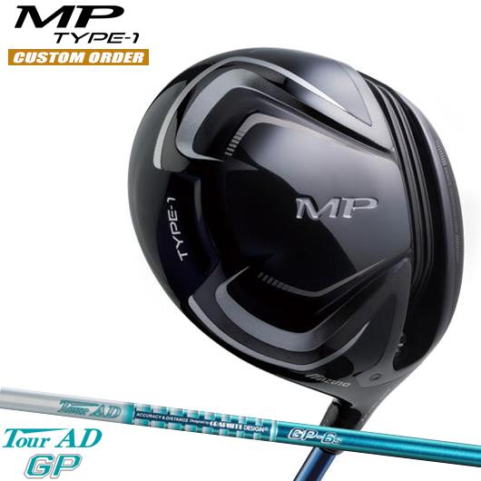 ミズノ MP TYPE-1 ドライバーTourAD GP シャフト装着仕様#カスタムオーダー#特注#MIZUNO/MPタイプ1/435cc#ツアーADGP