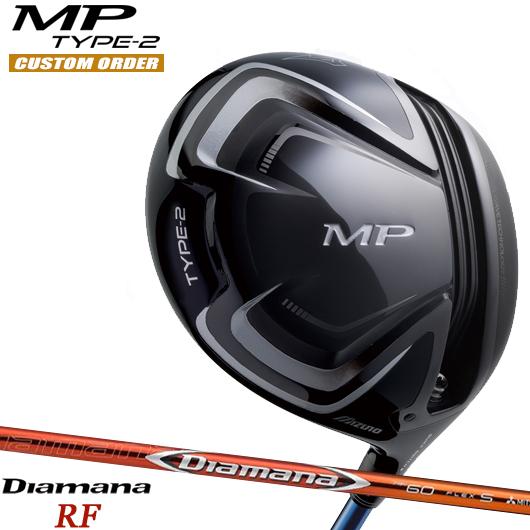 ミズノ MP TYPE-2 ドライバーDiamana RF シャフト装着仕様#カスタムオーダー#特注#MIZUNO/MPタイプ2/460cc#ミツビシディアマナRF/赤マナ