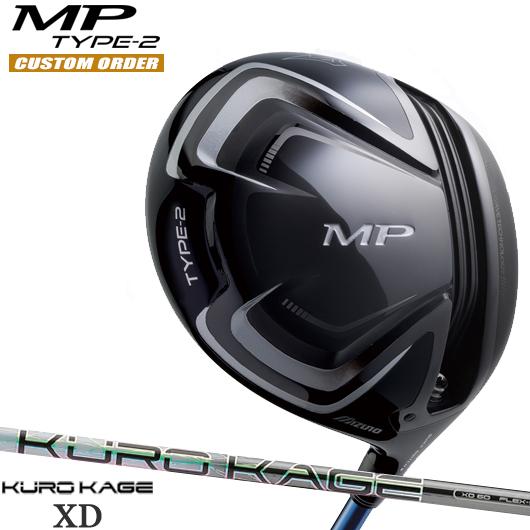 ミズノ MP TYPE-2 ドライバーKUROKAGE XD シャフト装着仕様#カスタムオーダー#特注#MIZUNO/MPタイプ2/460cc#ミツビシクロカゲXD