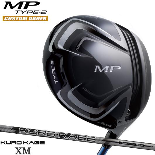 ミズノ MP TYPE-2 ドライバーKUROKAGE XM シャフト装着仕様#カスタムオーダー#特注#MIZUNO/MPタイプ2/460cc#ミツビシクロカゲXM
