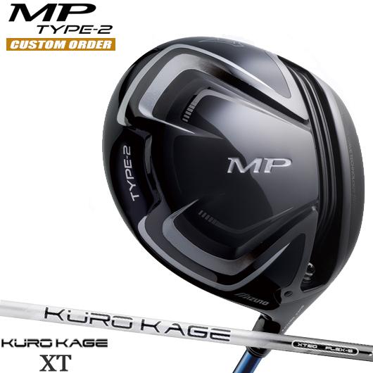 ミズノ MP TYPE-2 ドライバーKUROKAGE XT シャフト装着仕様#カスタムオーダー#特注#MIZUNO/MPタイプ2/460cc#ミツビシクロカゲXT