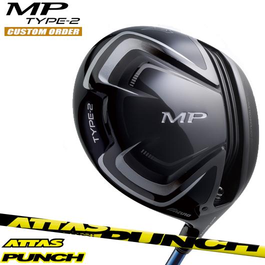 ミズノ MP TYPE-2 ドライバーATTAS PUNCH シャフト装着仕様#カスタムオーダー#特注#MIZUNO/MPタイプ2/460cc#アッタスパンチ/ATTAS8