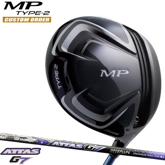 【新品】【送料無料】【メーカー正規カスタム品】ミズノ MP TYPE-2 ドライバーATTAS G7 シャフト装着仕様[MIZUNO/MPタイプ2/460cc][アッタスジーセブンG7]