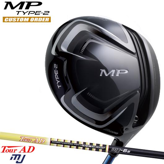 ミズノ TYPE-2 MP MP TYPE-2 ドライバーTourAD MJ シャフト装着仕様#カスタムオーダー#特注#MIZUNO/MPタイプ2 ミズノ/460cc#ツアーADMJ, カスヤグン:9a74b4d4 --- demirayasansor.com.tr