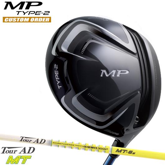 ミズノ MP TYPE-2 ドライバーTourAD MT シャフト装着仕様#カスタムオーダー#特注#MIZUNO/MPタイプ2/460cc#ツアーADMT