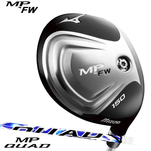 ミズノ MP-FW フェアウェイウッドMP QUAD 純正カーボンシャフト装着仕様#MIZUNO2014MPFW