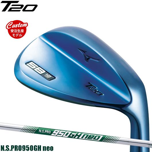 【カスタム】ミズノ T20 ウェッジ ブルーIP仕上げN.S.PRO950GH neo シャフト装着仕様#MIZUNO#T-20#養老カスタム#右打用#NSプロ950GHネオ