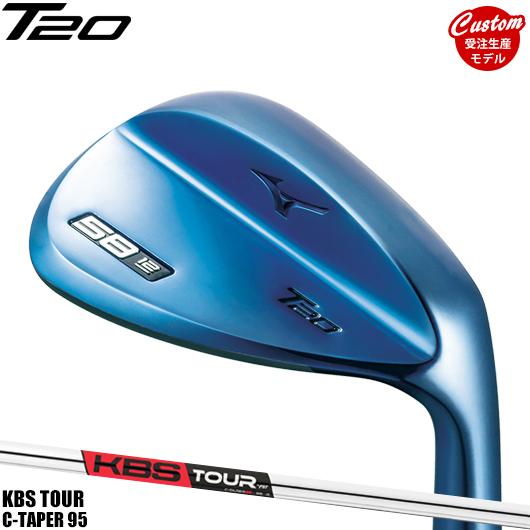 【カスタム】ミズノ T20 ウェッジ ブルーIP仕上げKBS TOUR C-TAPER 95 シャフト装着仕様#MIZUNO#T-20#養老カスタム#右打用#KBSツアーCテーパー95