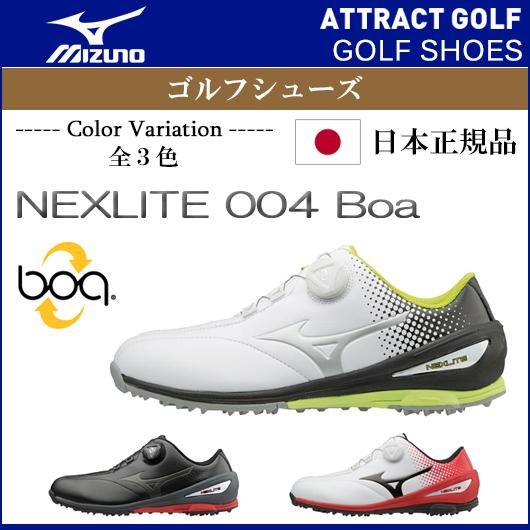 【新品】【2017年モデル】【送料無料】ミズノ ゴルフシューズ(スパイク)NEXLITE 004 Boa 51GM1720[MIZUNOネクスライト004ボア]