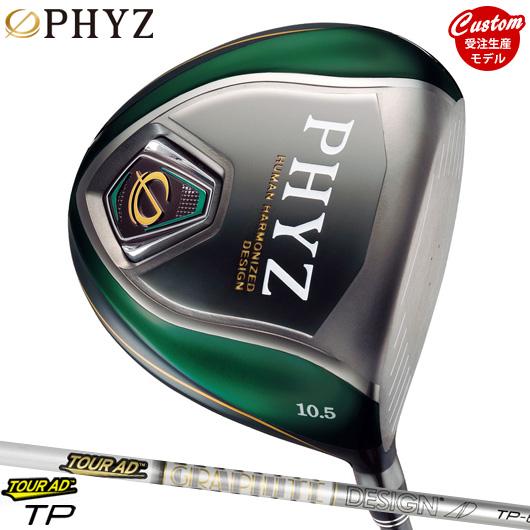 ブリヂストンゴルフ ファイズ5 ドライバーTOUR AD TP シャフト装着仕様#カスタムオーダー#特注#BSG#ブリジストン#5代目PHYZ#ツアーAD