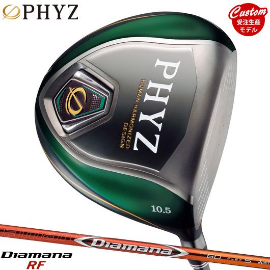 ブリヂストンゴルフ ファイズ5 ドライバーDiamana RF シャフト装着仕様#カスタムオーダー#特注#BSG#ブリジストン#5代目PHYZ#ディアマナRF#赤マナ