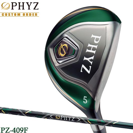 ブリヂストンゴルフ ファイズ5 フェアウェイウッドPZ-409F シャフト装着仕様#カスタムオーダー#特注#BSG#ブリジストン#5代目PHYZ#純正カーボン