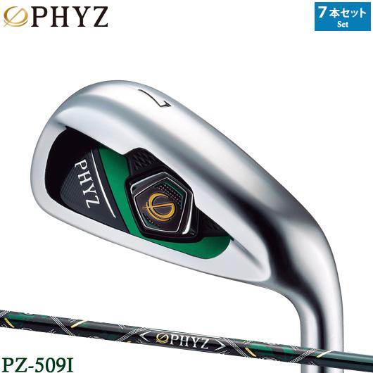 ブリヂストンゴルフ ファイズ5 アイアン7本セット(#7-#10,PW,AW,SW)PZ-509I シャフト装着仕様#BSG#ブリジストン#5代目PHYZ#純正カーボン
