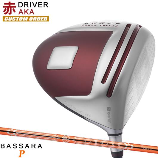 2018 赤オノフ ドライバーBASSARA P シャフト装着仕様#カスタムオーダー#特注#グローブライド/ONOFF/AKA/DRIVER#ミツビシグランドバサラP