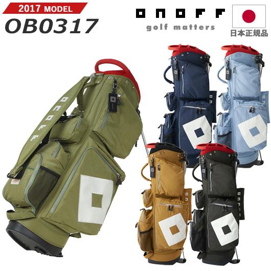 オノフ キャディバッグ OB0317 サイズ:9型スタンド式/2.8kg/47インチ対応#グローブライドONOFF/2019EQUIPMENT