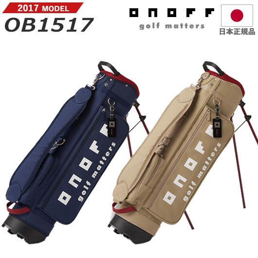 【新品】【送料無料】【2017年継続モデル】【日本正規品】オノフ キャディバッグ OB1517 サイズ:7.0型スリムスタンド式/2.4kg/47インチ対応[グローブライドONOFF/2019EQUIPMENT]