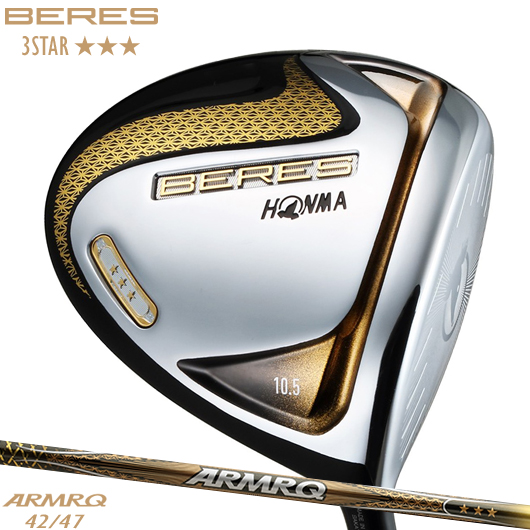 ホンマゴルフ ベレス ドライバー 3スターARMRQ 42/47 純正カーボンシャフト装着仕様#本間#HONMA#BERES#アーマック#2星