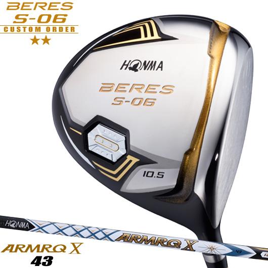 ホンマゴルフ BERES S-06 2スター ドライバーARMRQ -X- 43 カーボンシャフト装着仕様#本間/HONMA/ベレスS06/DR#アーマック10軸43