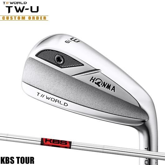 ホンマゴルフ ツアーワールド TW-U ユーティリティKBS TOUR シャフト装着仕様#カスタムオーダー#特注#本間#HONMA#TOURWORLD#2019#TWU#FST#KBSツアー
