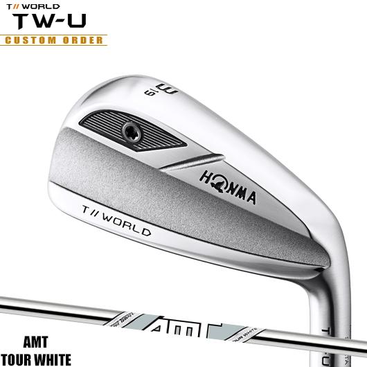 ホンマゴルフ ツアーワールド TW-U ユーティリティAMT TOUR WHITE シャフト装着仕様#カスタムオーダー#特注#本間#HONMA#TOURWORLD#2019#TWU#AMTツアーホワイト
