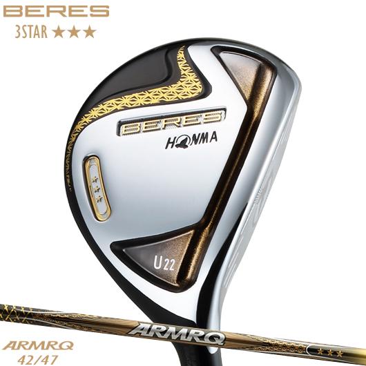 ホンマゴルフ ベレス ユーティリティ 3スターARMRQ 42/47 純正カーボンシャフト装着仕様#本間#HONMA#BERES#アーマック#3星