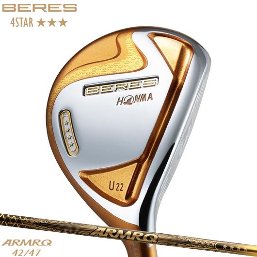 ホンマゴルフ ベレス ユーティリティ 4スターARMRQ 42/47 純正カーボンシャフト装着仕様#本間#HONMA#BERES#アーマック#4星