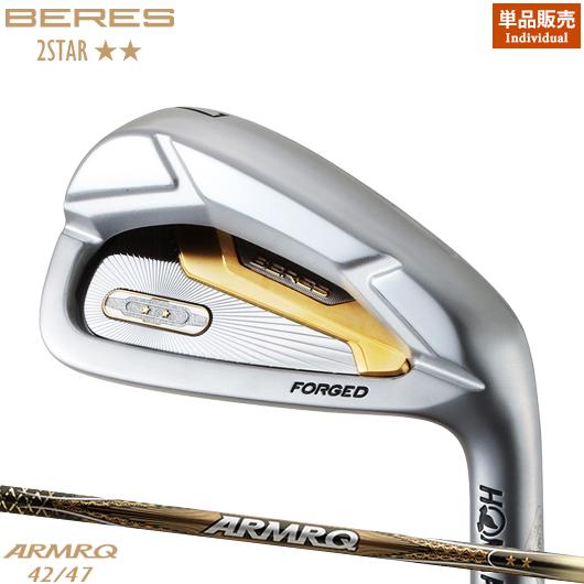 ホンマゴルフ ベレス アイアン 2スター単品販売(#5,AW,SW)ARMRQ 42/47 純正カーボンシャフト装着仕様#本間#HONMA#BERES#アーマック#2星