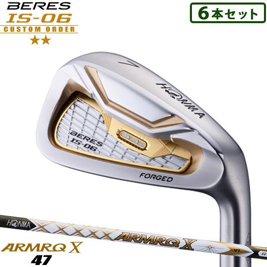 ホンマゴルフ BERES IS-06 2スター アイアン6本セット(#6-#11)ARMRQ -X- 47 カーボンシャフト装着仕様#本間/HONMA/ベレスIS06/IR#アーマック10軸47