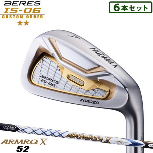 ホンマゴルフ BERES IS-06 2スター アイアン6本セット(#6-#11)ARMRQ -X- 52 カーボンシャフト装着仕様#本間/HONMA/ベレスIS06/IR#アーマック10軸52