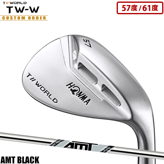 ホンマゴルフ ツアーワールド TW-W Sソール ウェッジAMT BLACK シャフト装着仕様#カスタムオーダー#特注#本間#HONMA#TOURWORLD#2019#TWW#AMTブラック