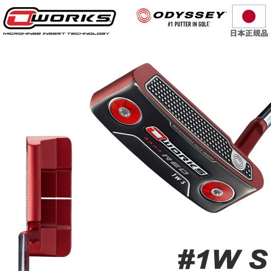 【新品】【送料無料】【日本正規品】オデッセイ O-WORKS RED パター #1W S (スラントホーゼル)[ODYSSEY/オーワークスレッド/赤Oワークス]