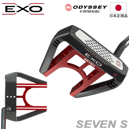オデッセイ EXO パターSEVEN S (セブンスラント/#7S)#ODYSSEY/EXO/エクソー