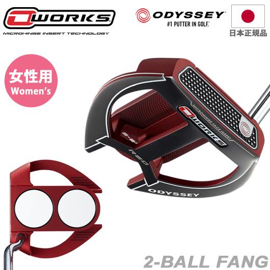 【新品】【送料無料】【日本正規品】女性用 オデッセイ O-WORKS RED パター 2BALL FANG[ODYSSEY/オーワークスレディース/2ボールファング]